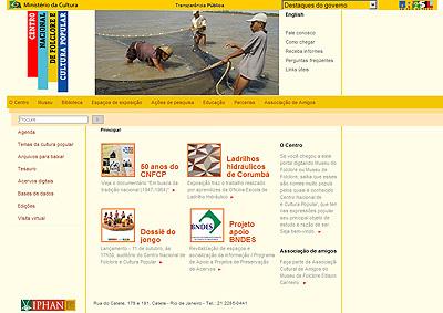 Centro Nacional de Folclore e Cultura Popular